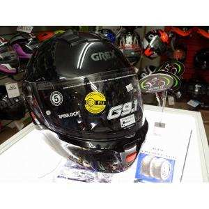 Casco Grex G9.1 Abatible Kinetic Negro 100% Italiano
